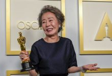Yuh-Jung Youn's Minari Oscars Speech Would Make Your Mom Proud