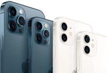 लाखों iPhone उपयोगकर्ताओं के लिए गंभीर चेतावनी जारी की गई