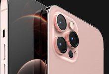 Apple लीकर का दावा iPhone 13 गुलाबी रंग में आ रहा है