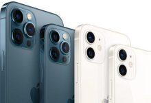 नया iOS 14.5.1 अपडेट iPhone 12, iPhone 11 के प्रदर्शन में कमी