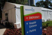 प्रमुख फ्लोरिडा अस्पताल महामारी शुरू होने के बाद से सबसे बड़ा रोगी स्पाइक देख रहा है