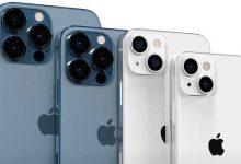 Apple का सरप्राइज iPhone 13 अपग्रेड अचानक सामने आया