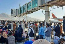 काबुल हवाई अड्डे पर कई मौतों की सूचना दी गई क्योंकि अफगानों ने अमेरिकी जेट को छोड़ने की कोशिश की