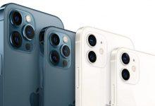 नया iPhone iMessage दोष शून्य क्लिक हैक को सक्षम करता है