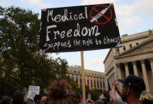 कैथोलिक और बैपटिस्ट मेडिकल वर्कर्स का समूह न्यूयॉर्क के वैक्सीन जनादेश को रोकने के लिए मुकदमा करता है