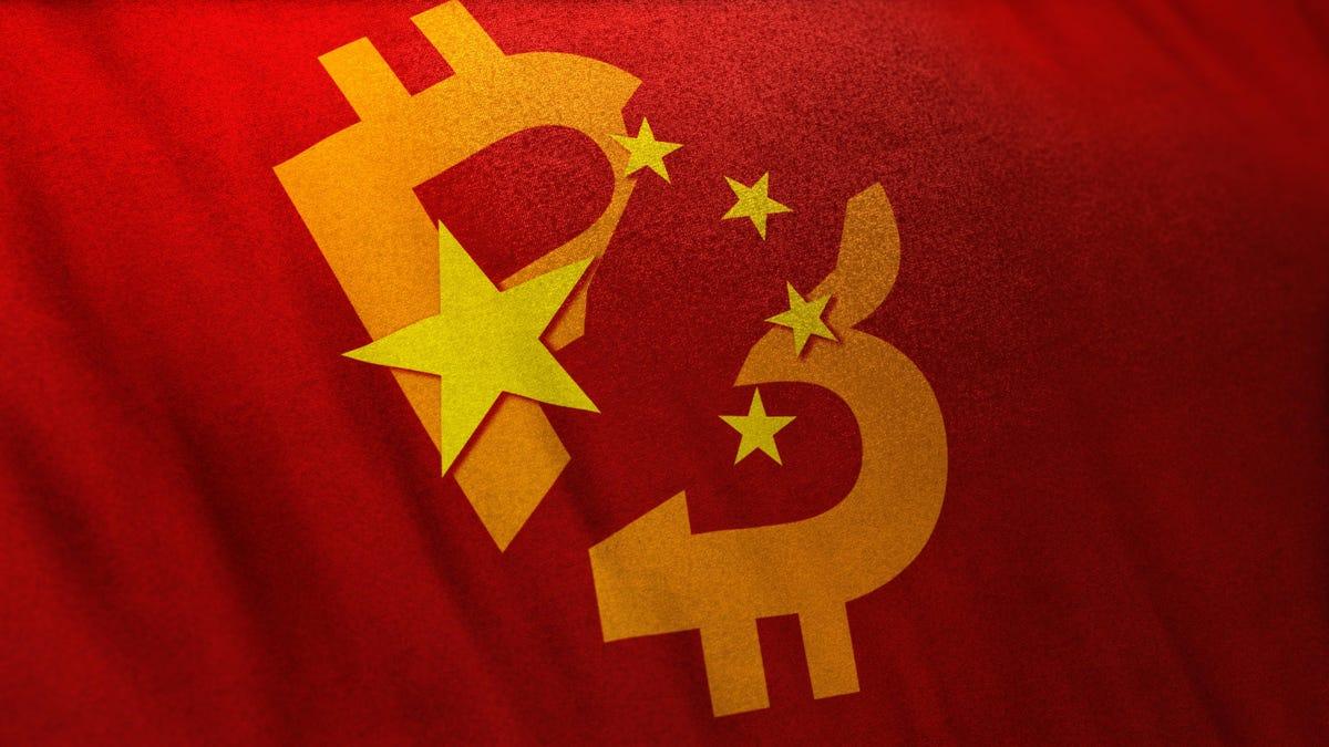 चीन के सेंट्रल बैंक का कहना है कि सभी क्रिप्टोकुरेंसी लेनदेन अवैध हैं