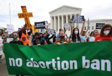 बिडेन प्रशासन ने सुप्रीम कोर्ट से टेक्सास गर्भपात कानून को रोकने के लिए कहा